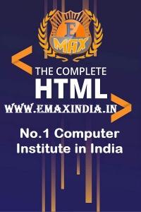 HTML Basics E-book by E-max Education