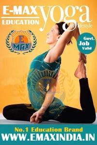 full Yoga E-Book by E-Max Education