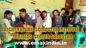 No.1 Computer Center in India india's no.1 computer institute