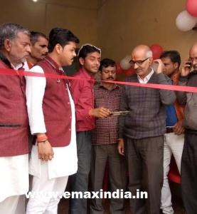 govt recognised computer institute franchise
