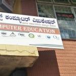 COMPUTER EDUCATION FRANCHISE Franchise in Odisha , Angul , Boudh , Bhadrak , Balangir , Bargarh , Balasore , Cuttack , COMPUTER EDUCATION FRANCHISE Franchise in Balasore , Cuttack , Debagarh , Dhe